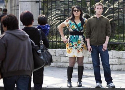 Mark Zuckerberg And Pricilla Chan Married pics (15)