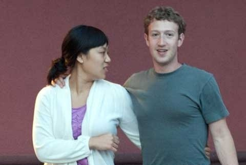 Mark Zuckerberg And Pricilla Chan Married pics (22)